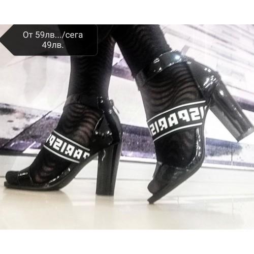 Дамски сандали S109B-D518 - DICIANI